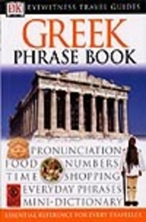 Книга - Greek Phrase Book