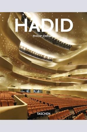 Книга - Hadid