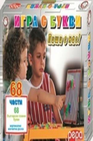 Продукт - Игра с букви