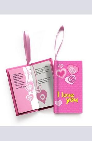 Книга - I love you