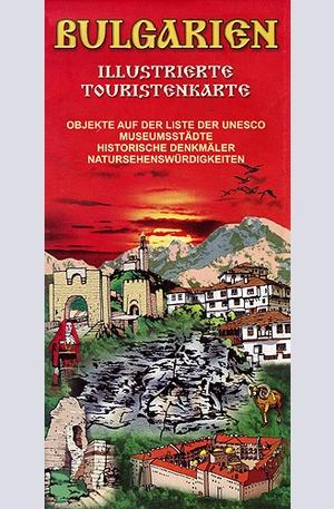 Книга - Bulgarien illustrierte touristenkarte
