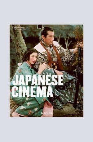 Книга - Japanese Cinema
