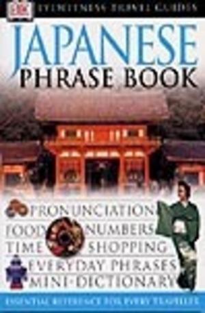 Книга - Japanese Phrase Book