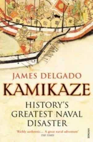Книга - Kamikaze