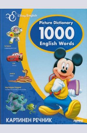 Книга - Картинен речник: Picture Dictionary 1000 English Words