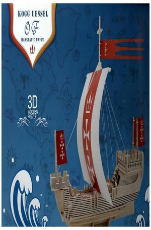 Продукт - Кораб на Съюза Ханза – 96 части. Kogg Uessel Hanseatic Union