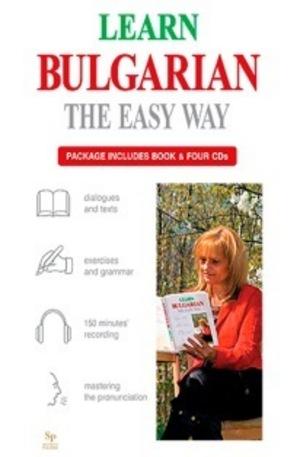 Книга - Learn Bulgarian the Easy Way + 4 audio CDs