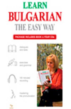 Книга - Learn Bulgarian the еasy way