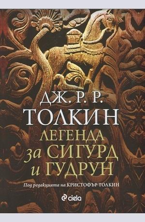 Книга - Легенда за Сигурд и Гудрун