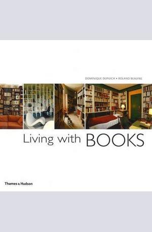 Книга - Living with Books