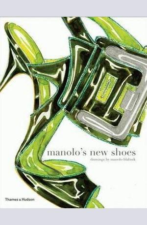 Книга - Manolos New Shoes