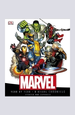 Книга - Marvel Year by Year a Visual Chronicle