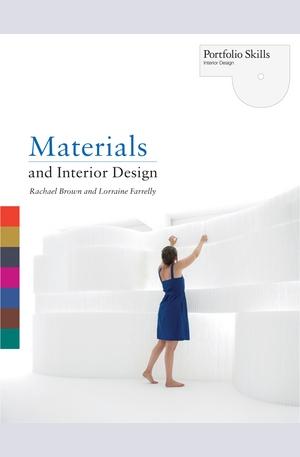 Книга - Materials and Interior Design