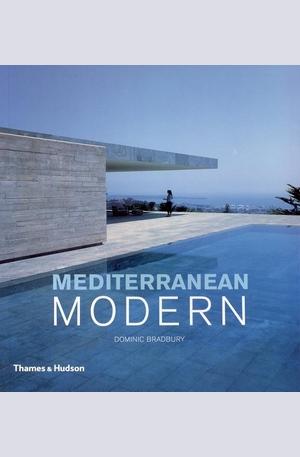Книга - Mediterranean Modern