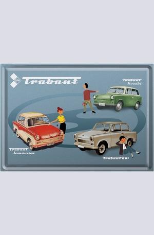 Продукт - Метална картичка Trabant