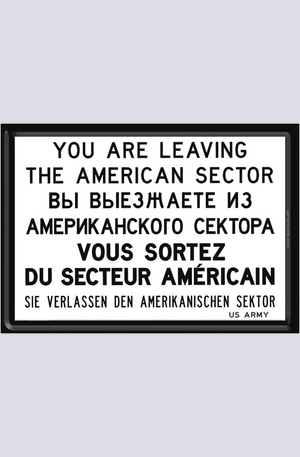 Продукт - Метална картичка You Are Leaving The American Sector