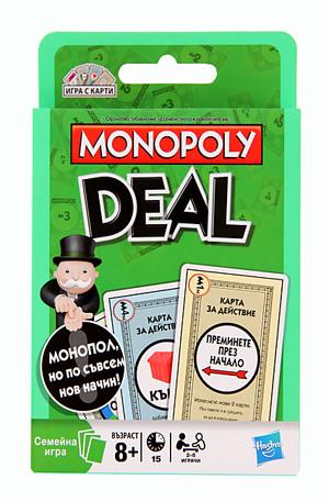 Продукт - Monopoly deal