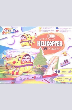 Продукт - My first 3D helicopter puzzle - 45