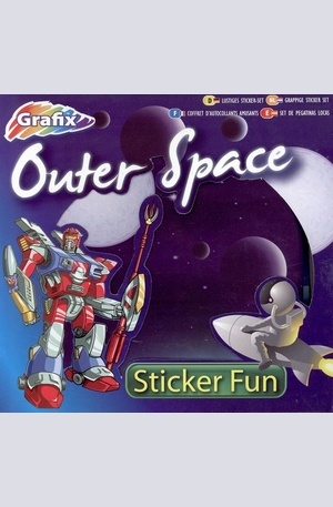 Продукт - Outer Space