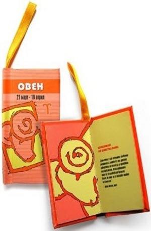 Книга - Овен