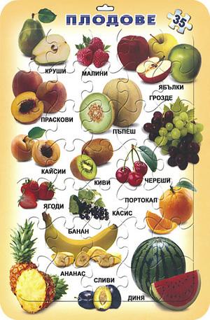 Продукт - Пъзел плодове - 35 части