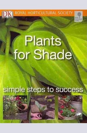 Книга - Plants for Shade
