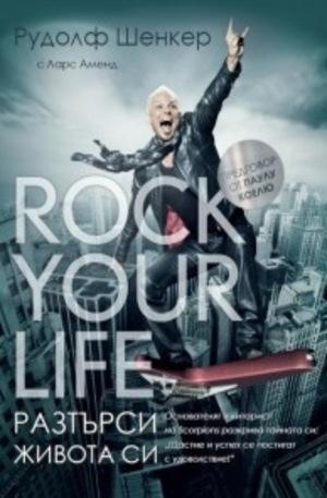 Книга - Rock your life - Разтърси живота си