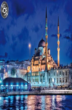 Продукт - Sea of Mamara, Istanbul - 1500
