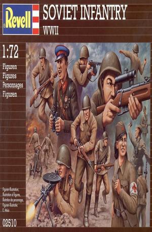 Продукт - Soviet Infantry