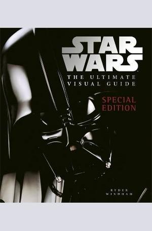 Книга - Star Wars