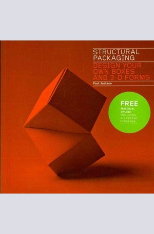 Книга - Structural Packaging: Design Your Own Boxes and 3D Forms