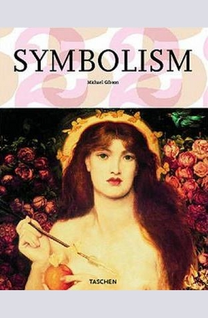 Книга - Symbolism