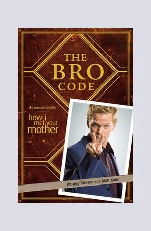 Книга - The Bro Code