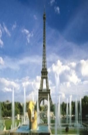 Продукт - The Eiffel Tower - 1000