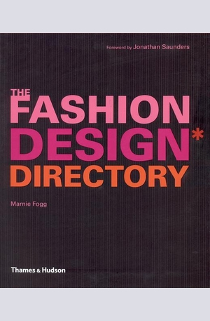 Книга - The Fashion Design Directory
