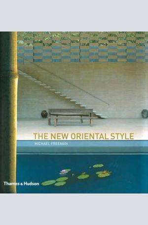 Книга - The New Oriental Style