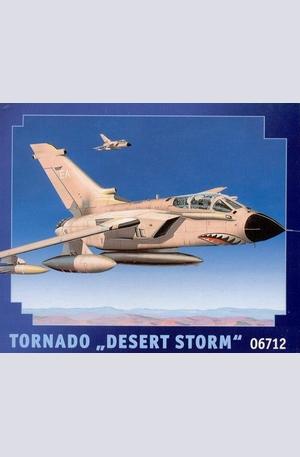 Продукт - Tornado Desert Storm