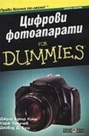 Книга - Цифрови фотоапарати for Dummies