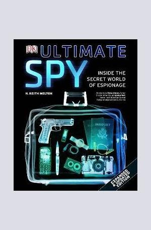 Книга - Ultimate Spy