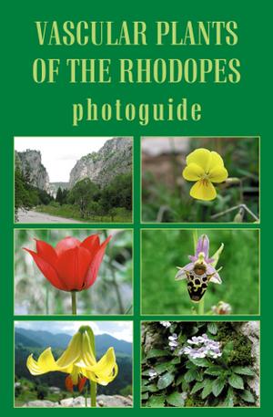 Книга - Vascular Plants of the Rhodopes photoguide