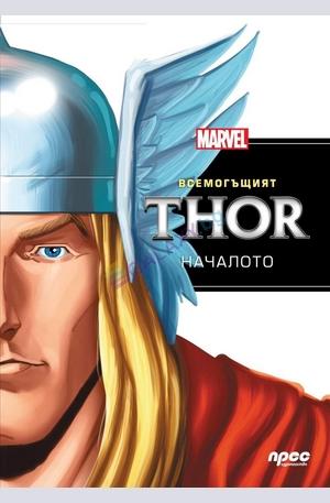 Книга - Всемогъщият Thor: Началото