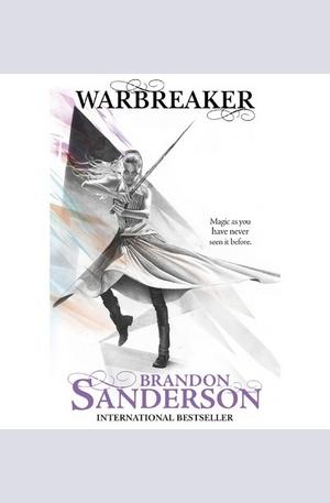 Книга - Warbreaker