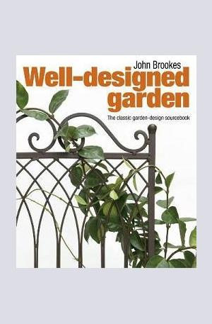 Книга - Well-designed garden