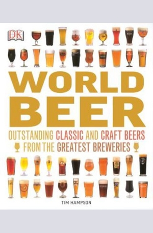 Книга - World Beer