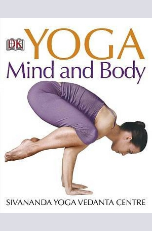 Книга - Yoga Mind and Body