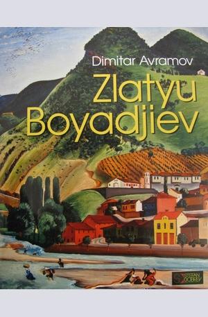 Книга - Zlatyu Boyadjiev