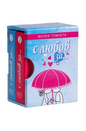 Книга - Малки томчета - С любов за...