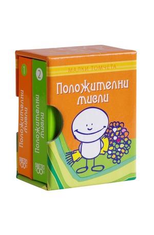 Книга - Малки томчета - Положителни мисли