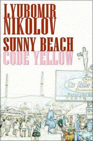 е-книга - Sunny Beach - Code Yellow