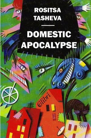 е-книга - Domestic Apocalypse